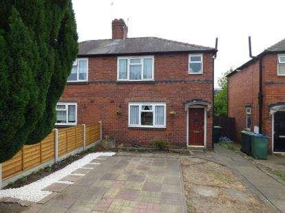 2 Bedrooms Semi Detached House for sale in Sutherland Road, Cradley Heath, West Midlands