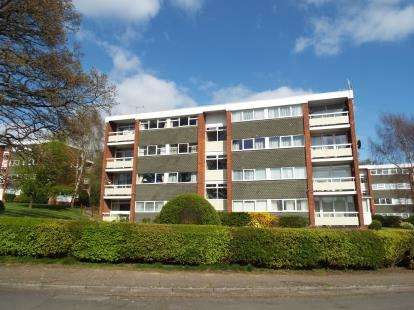 2 Bedrooms Flat for sale in Victoria Court, Allesley Hall Drive, Coventry, West Midlands