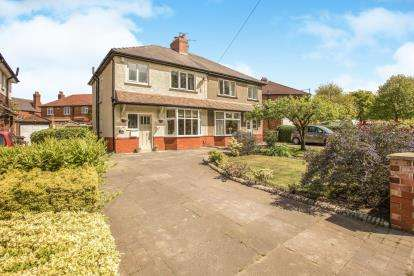 3 Bedrooms Semi Detached House for sale in Church Road, Leyland, .