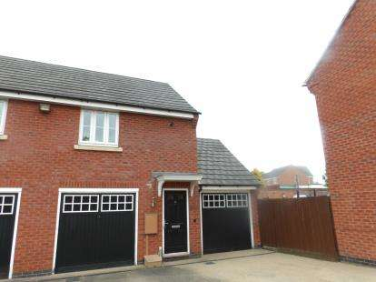 2 Bedrooms Flat for sale in Willowbrook Way, Rearsby, Leicester, Leicestershire