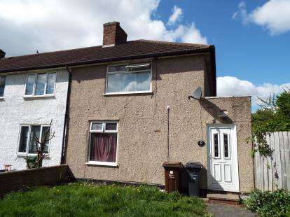 2 Bedrooms End Of Terrace House for sale in Dagenham