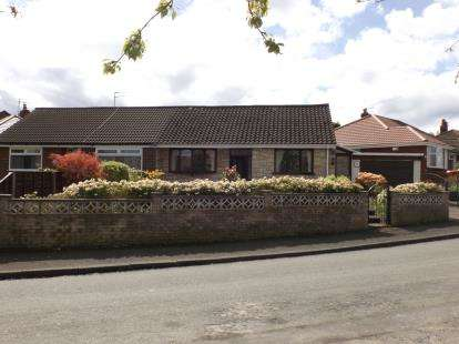 2 Bedrooms Bungalow for sale in Low Wood Road, Denton, Manchester, Greater Manchester