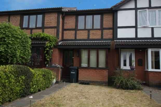 2 Bedrooms Town House for sale in Stratford Close, Nottingham, Nottinghamshire, NG4 2DL
