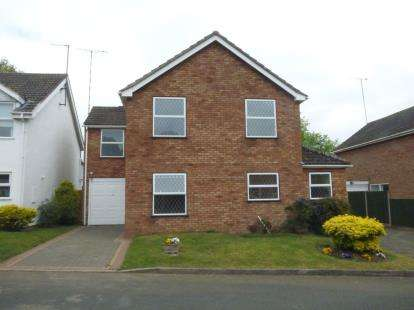 4 Bedrooms Detached House for sale in Mylgrove, Coventry, West Midlands