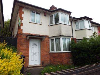 3 Bedrooms Semi Detached House for sale in Oak Tree Lane, Selly Oak, Birmingham, West Midlands