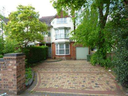 5 Bedrooms Semi Detached House for sale in Lichfield Road, Rushall, Walsall, West Midlands