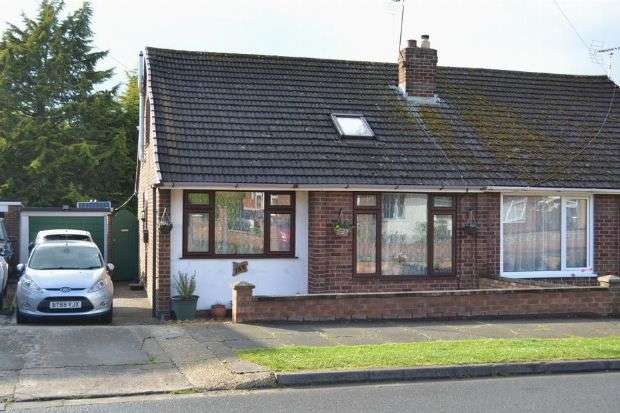 3 Bedrooms Semi Detached Bungalow for sale in Coppice Drive, Parklands, Northampton NN3 6NG