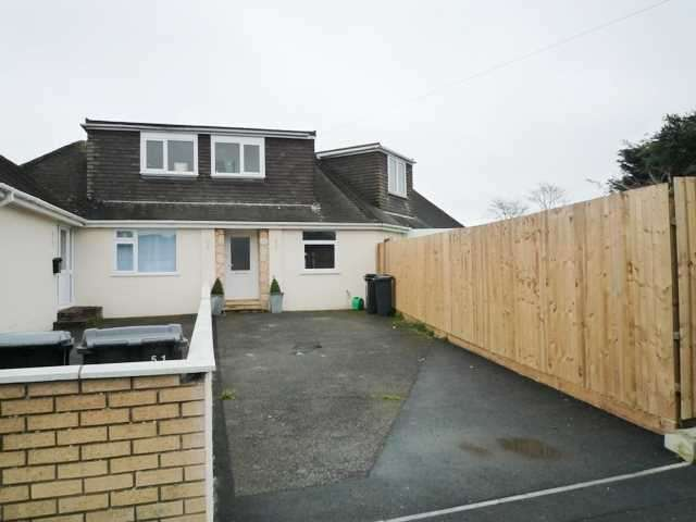 2 Bedrooms Semi Detached House for sale in INVESTORS ONLY - TWO BEDROOM SEMI-DETACHED HOUSE WITH GOOD SIZED GARDEN