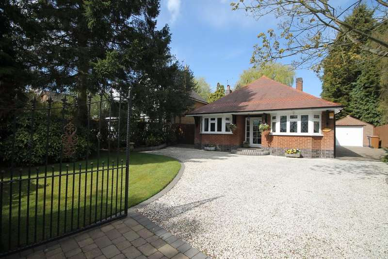 3 Bedrooms Detached Bungalow for sale in College Lane, Hinckley