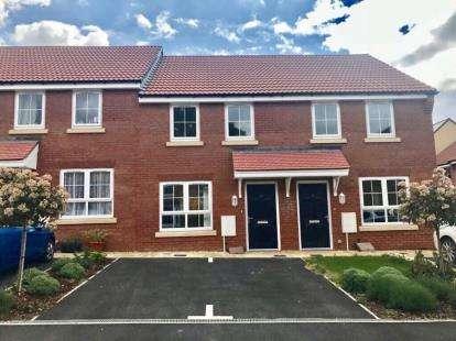 2 Bedrooms Terraced House for sale in Monkton Heathfield, Taunton, Somerset