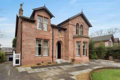 5 Bedrooms Detached House for sale in Glasgow Road, Uddingston