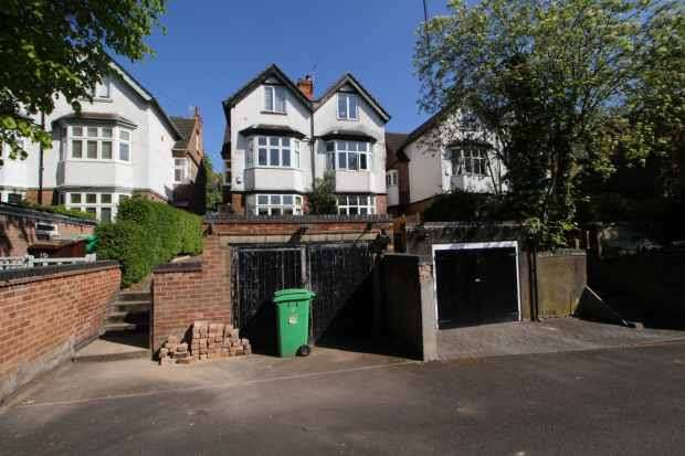 5 Bedrooms Semi Detached House for sale in Lucknow Avenue, Nottingham, Nottinghamshire, NG3 5BB