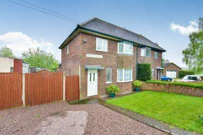 3 Bedrooms Semi Detached House for sale in Highfield Crescent, Brogborough, Bedford, Bedfordshire
