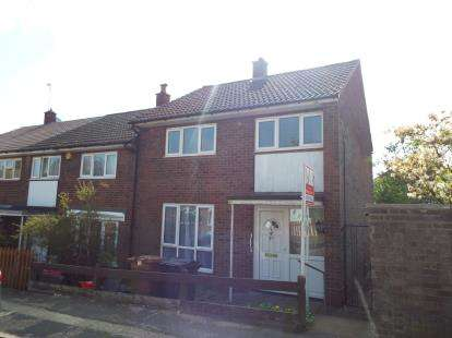 3 Bedrooms End Of Terrace House for sale in Collenswood Road, Stevenage, Hertfordshire, England