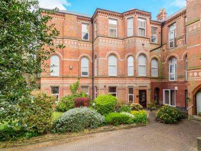 2 Bedrooms Flat for sale in The Regent, Hine Hall, Nottingham