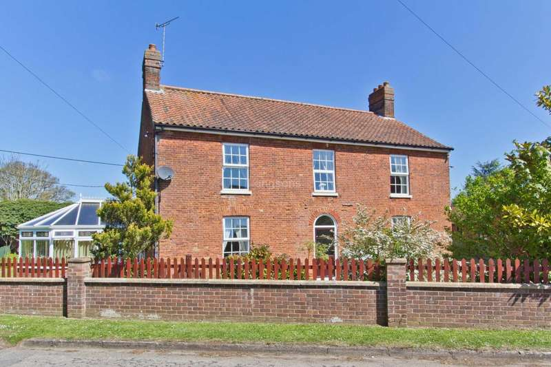 5 Bedrooms Detached House for sale in Dereham Road, Scarning