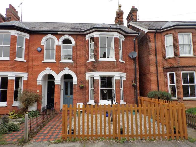 4 Bedrooms Semi Detached House for sale in Tuddenham Road, Ipswich