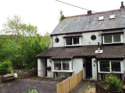 2 Bedrooms End Of Terrace House for sale in Jeffreys Terrace, Pontcysyllte, Llangollen, Wrecsam, LL20