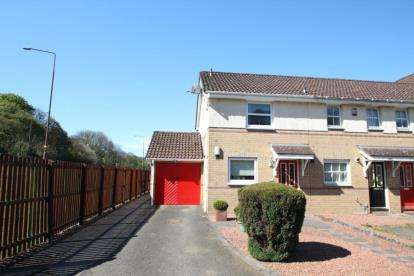 2 Bedrooms End Of Terrace House for sale in Buchanan Crescent, Livingston