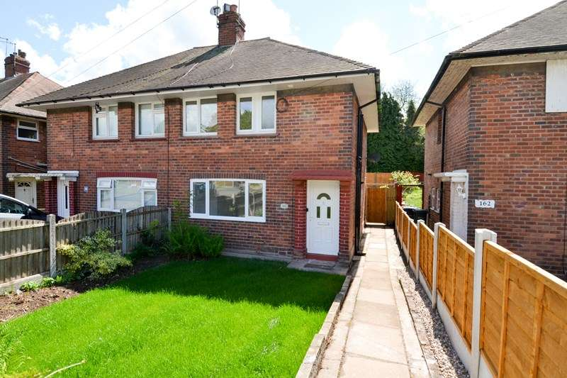 3 Bedrooms Semi Detached House for sale in Gregory Avenue, Weoley Castle, Birmingham