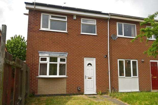 3 Bedrooms End Of Terrace House for sale in Penllech Walk, Top Valley, Nottingham, NG5