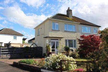 3 Bedrooms Semi Detached House for sale in Lawrence Avenue, Helensburgh
