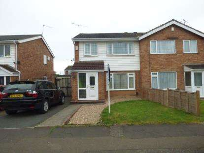 3 Bedrooms Semi Detached House for sale in Garth Crescent, Binley, Coventry, West Midlands