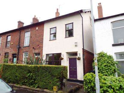 4 Bedrooms End Of Terrace House for sale in George Lane, Bredbury, Stockport, Greater Manchester