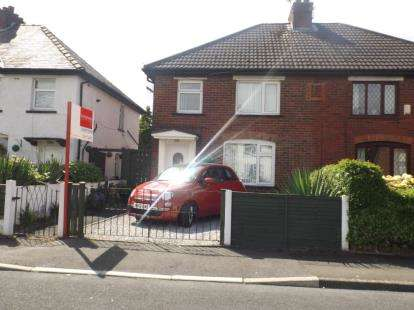 3 Bedrooms Semi Detached House for sale in West Avenue, Golborne, Warrington, Cheshire