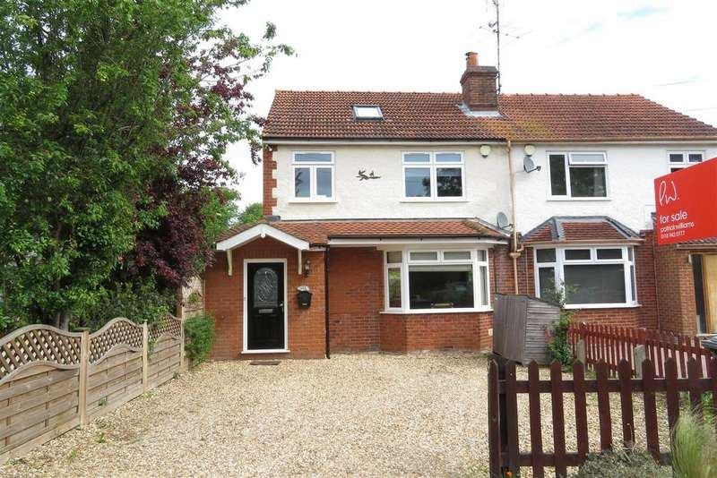 4 Bedrooms Semi Detached House for sale in Armour Hill, Tilehurst, Reading