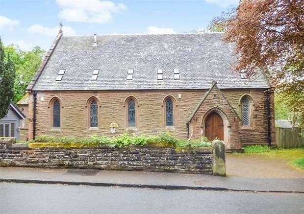 3 Bedrooms Semi Detached House for sale in Carlisle Road, Crawford, Biggar, South Lanarkshire