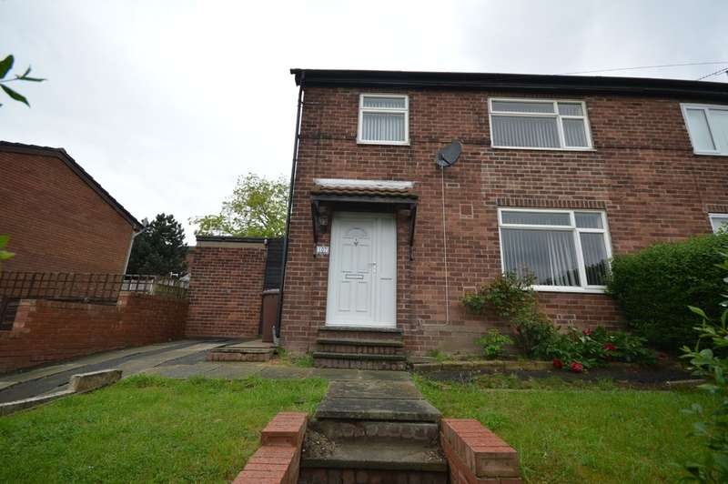 3 Bedrooms Semi Detached House for sale in Linton Road, Eastmoor, Wakefield