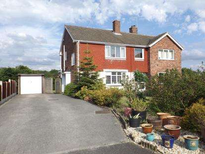 2 Bedrooms Semi Detached House for sale in Shap Close, Loundsley Green, Chesterfield, Derbyshire