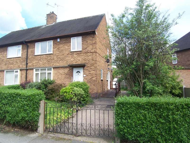 3 Bedrooms Semi Detached House for sale in Glaisdale Drive West, Bilborough