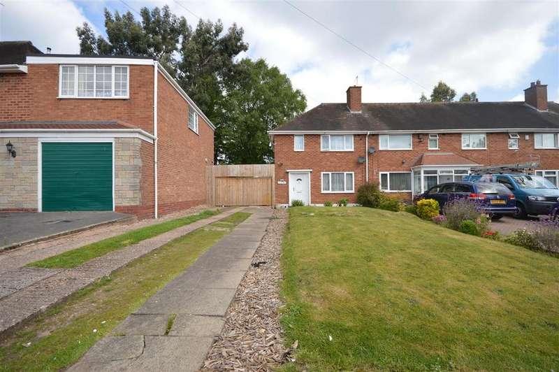 2 Bedrooms End Of Terrace House for sale in Nearmoor Road, Birmingham