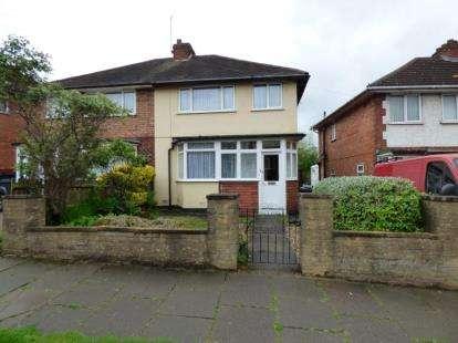 3 Bedrooms Semi Detached House for sale in Sladepool Farm Road, Birmingham, West Midlands