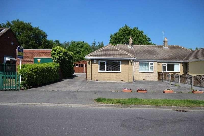 4 Bedrooms Semi Detached Bungalow for sale in Neville Grove, Swillington