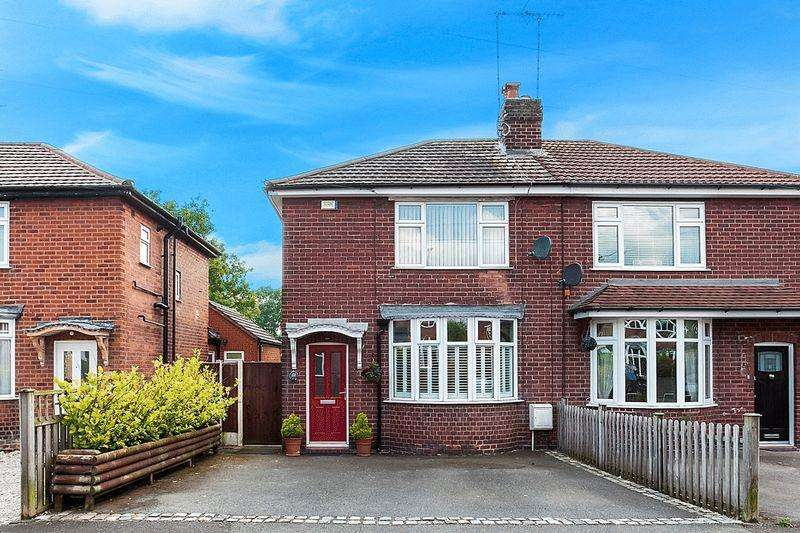 3 Bedrooms Semi Detached House for sale in Blythe Avenue, Congleton