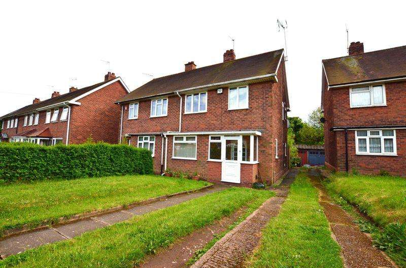 2 Bedrooms Semi Detached House for sale in Quinton Road West, Quinton