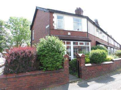 2 Bedrooms End Of Terrace House for sale in Markland Hill Lane, Heaton, Bolton, Greater Manchester