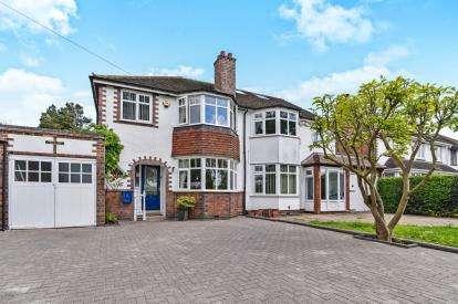 3 Bedrooms Semi Detached House for sale in Vicarage Lane, Water Orton, Birmingham, Warwickshire
