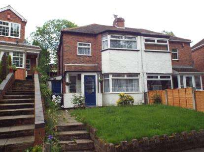2 Bedrooms Semi Detached House for sale in Courtenay Road, Kingstanding, Birmingham, West Midlands