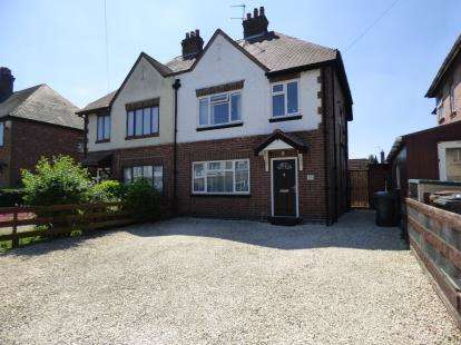 3 Bedrooms Semi Detached House for sale in Portland Road, Long Eaton, Nottingham