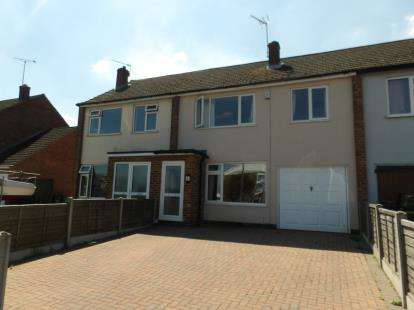 3 Bedrooms Terraced House for sale in Anson Road, Shepshed, Loughborough, Leicestershire