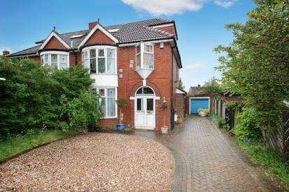 4 Bedrooms Semi Detached House for sale in Wickersley Road, Rotherham, South Yorkshire