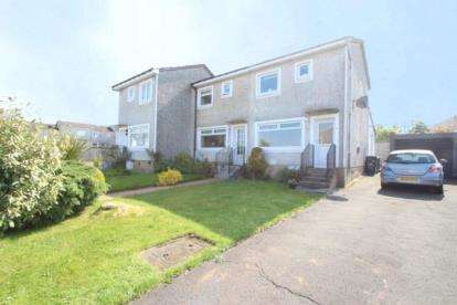 3 Bedrooms End Of Terrace House for sale in Culzean Crescent, Newton Mearns