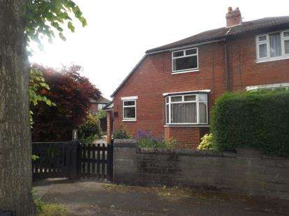2 Bedrooms Semi Detached House for sale in Cambridge Road, Urmston, Manchester, Greater Manchester