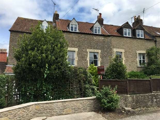 3 Bedrooms Terraced House for sale in Fromefield, Frome