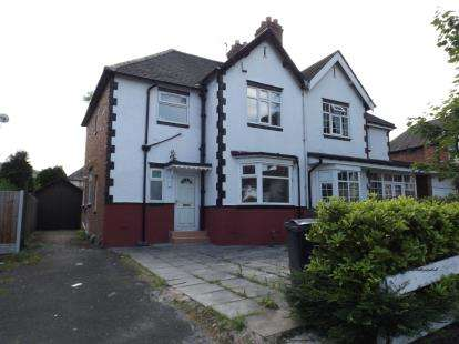3 Bedrooms Semi Detached House for sale in Walhouse Road, Walsall, West Midlands