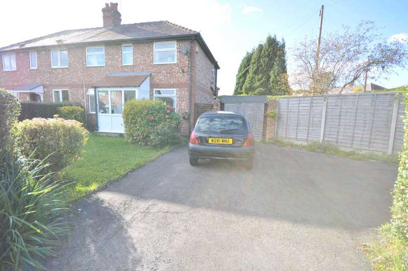 3 Bedrooms Semi Detached House for sale in Oak Road, Cheadle